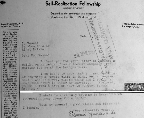 Sākuma un beigu fragmenti no Jogānandas 1933.gada februāra vēstules Veselim (no Maigoņa Ērika Ābola personīgā arhīva)