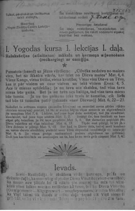 Latvijas Jogas biedrības izdotā Krija jogas konspekta pirmā lapa (no Maigoņa Ērika Ābola personīgā arhīva)