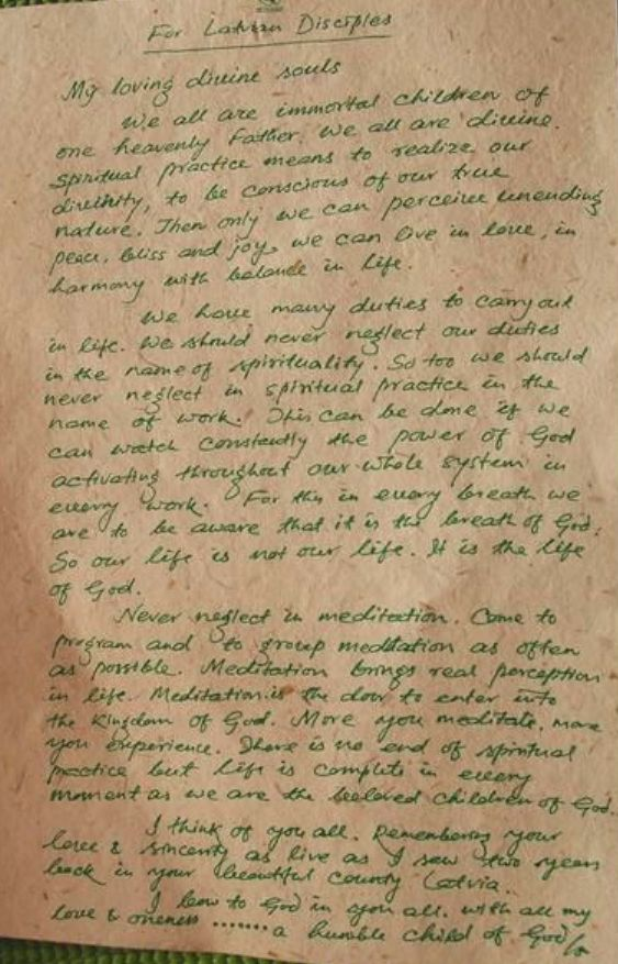 Svami Šuddhānandas vēstule
