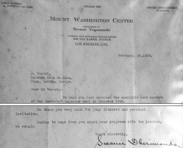Svami Dhīrānandas 1929.gada februāra vēstules Jānim Veselim sākums un nobeigums (no Maigoņa Ērika Ābola personīgā arhīva)