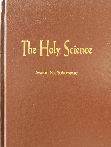 """Svami Šri Juktešvara """"Svētā zinātne"""" 1990.gadā Losandželosā izdotā 8.izdevuma vāks"""