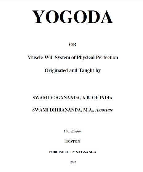 Jogānandas Jogodas sistēmas mācību grāmatas 1.izdevuma vāks 20.gs. gadsimta 30-tajos gados Jogodas sistēmu savā darbā plaši izmantoja Latvijas Jogas biedrība