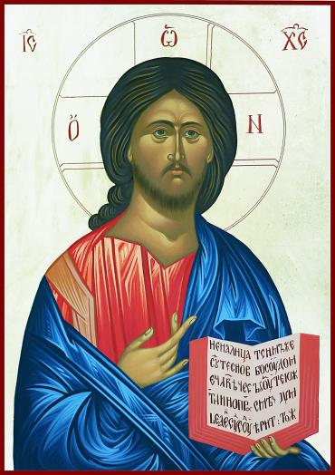 Kungs Kristus Jēzus