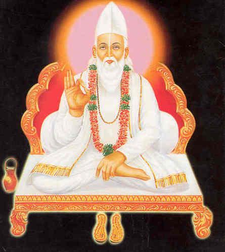 Guru Kabir